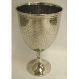 Goblet Nickel Plated Embossed